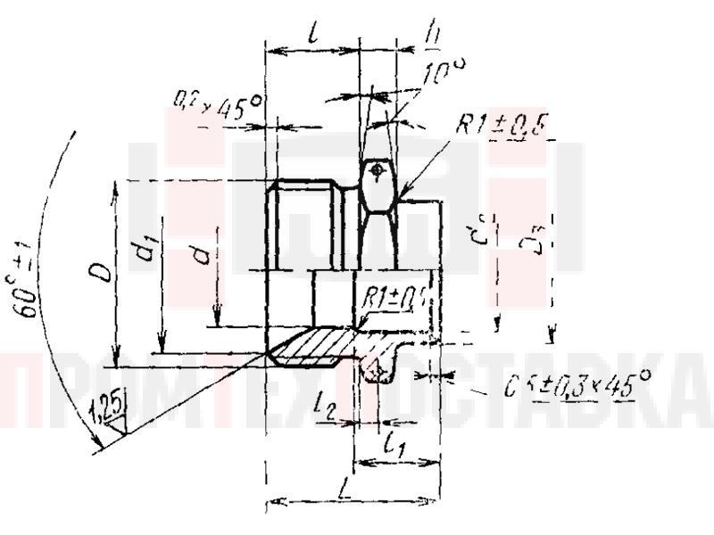 ГОСТ 16044-70 Штуцера припайные для соединений трубопроводов по внутреннему конусу