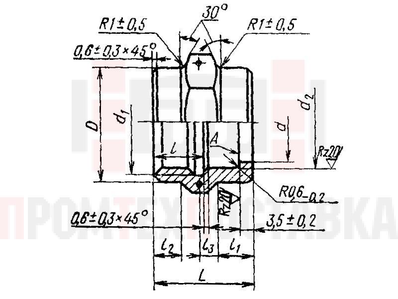 ГОСТ 16047-70 Гайки накидные сферических ниппелей для соединений трубопроводов по внутреннему конусу