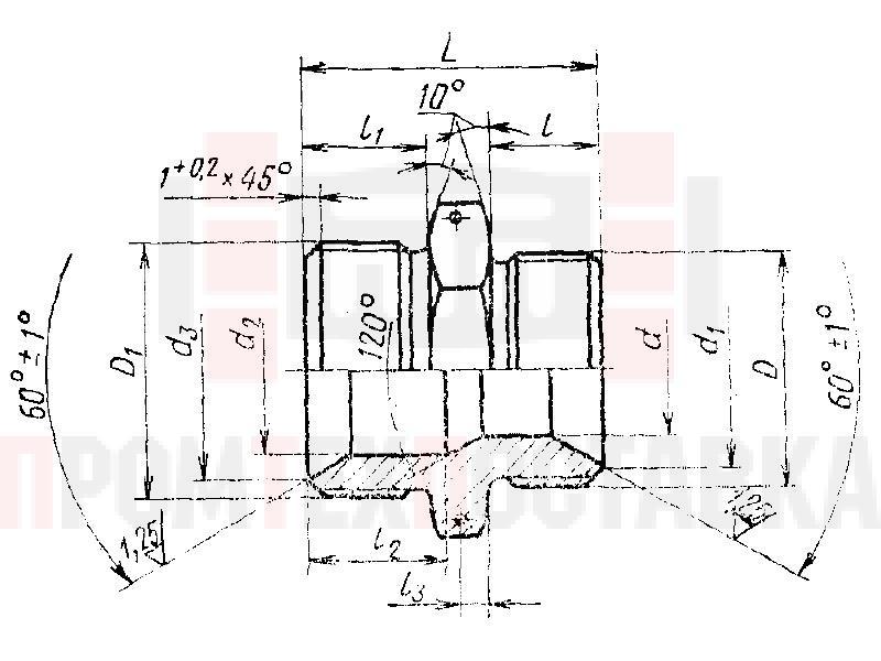 ГОСТ 16052-70 Переходники прямые для соединений трубопроводов по внутреннему конусу