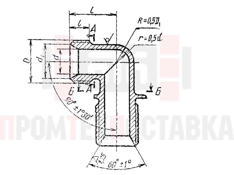 ГОСТ 16054-70 Угольники фланцевые для соединений трубопроводов по внутреннему конусу