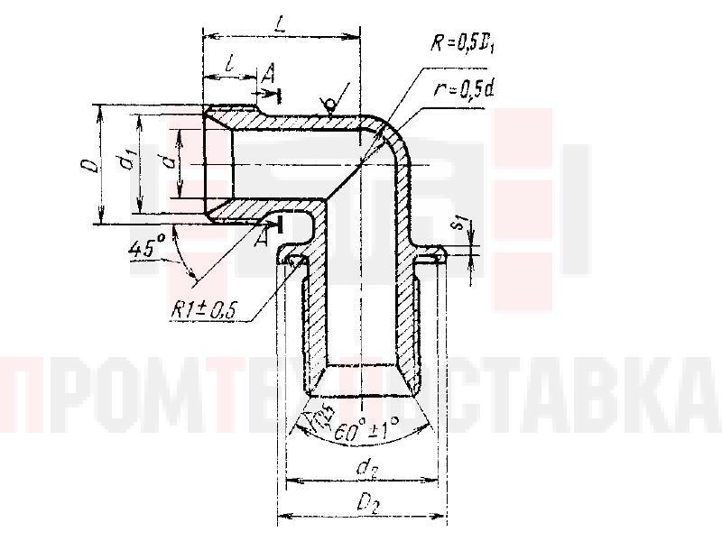 ГОСТ 16056-70 Угольники фланцевые герметизируемые для соединений трубопроводов по внутреннему конусу