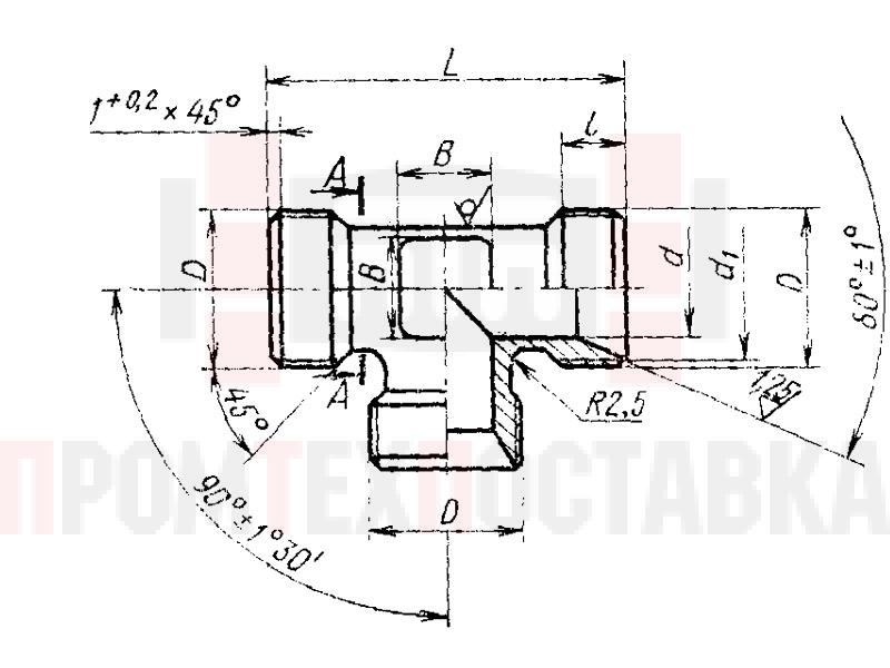 ГОСТ 16058-70 Тройники проходные для соединений трубопроводов по внутреннему конусу