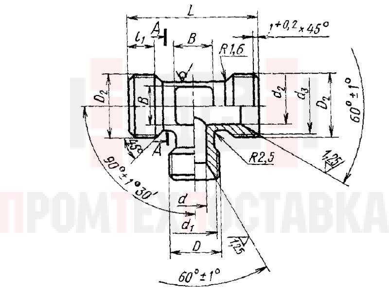ГОСТ 16059-70 Тройники переходные для соединений трубопроводов по внутреннему конусу