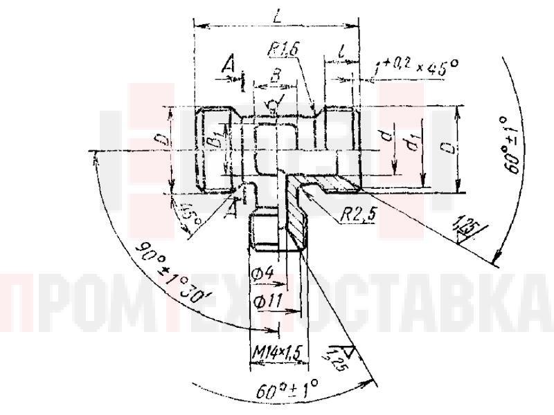 ГОСТ 16060-70 Тройники переходные с диаметром разьбы 14 мм на среднем штуцере для соединений трубопроводов по внутреннему конусу