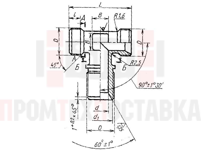 ГОСТ 16061-70 Тройники фланцевые для соединений трубопроводов по внутреннему конусу