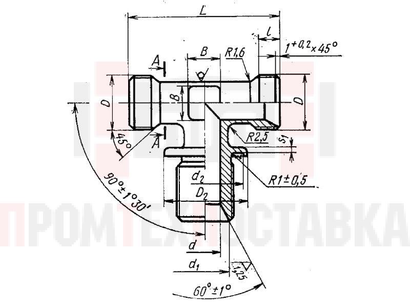ГОСТ 16063-70 Тройники фланцевые герметизируемые для соединений трубопроводов по внутреннему конусу