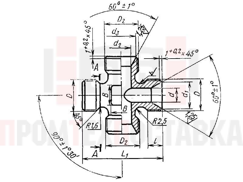 ГОСТ 16066-70 Крестовины переходные для соединений трубопроводов по внутреннему конусу