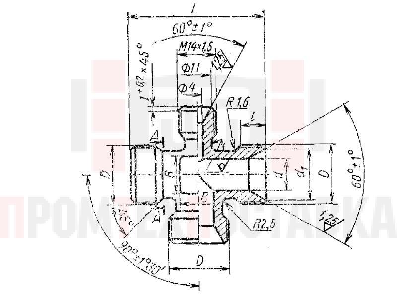 ГОСТ 16068-70 Крестовины переходные с диаметром резьбы 14 мм на одном штуцере для соединений трубопроводов по внутреннему конусу
