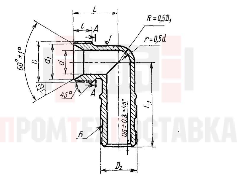 ГОСТ 16072-70 Угольники ввертные для соединений трубопроводов по внутреннему конусу