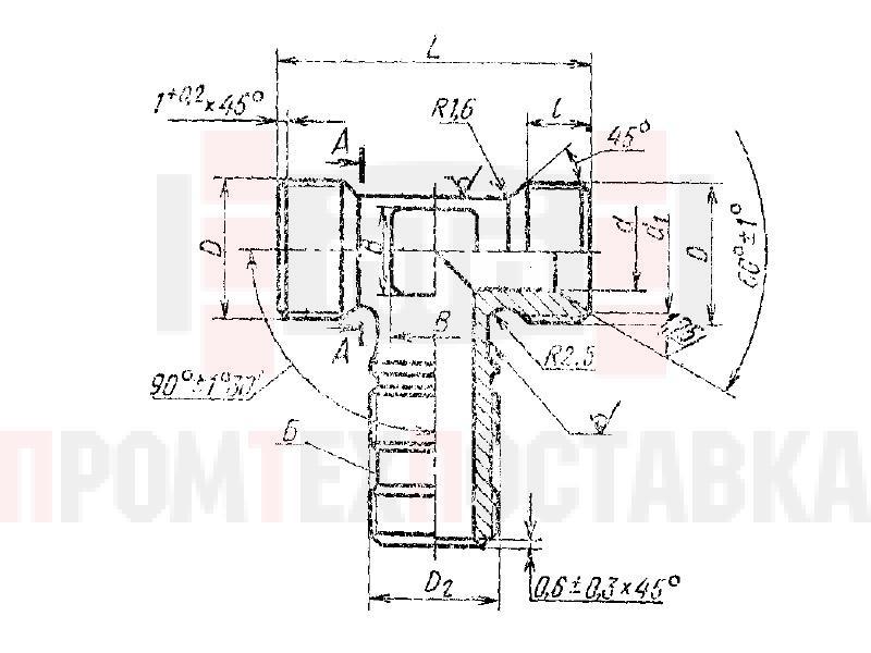 ГОСТ 16074-70 Тройники ввертные для соединений трубопроводов по внутреннему конусу