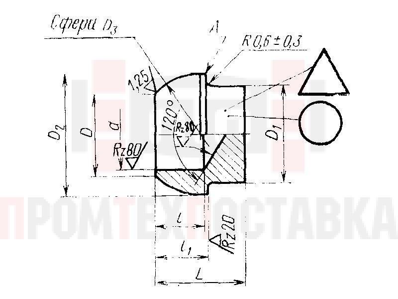 ГОСТ 16076-70 Заглушки сферические для соединений трубопроводов по внутреннему конусу