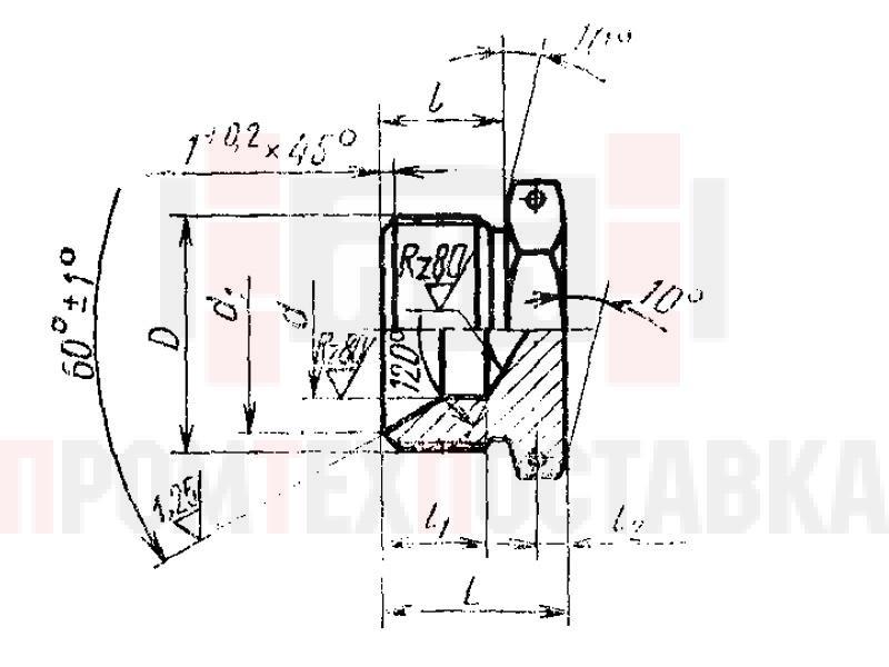 ГОСТ 16077-70 Заглушки конусные для соединений трубопроводов по внутреннему конусу