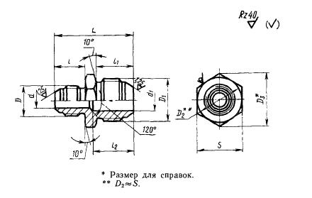 ГОСТ 13961-74 Переходники прямые для соединений трубопроводов по наружному конусу. Конструкция и размеры