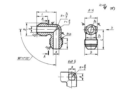 ГОСТ 13962-74 Угольники проходные для соединений трубопроводов по наружному конусу. Конструкция и размеры