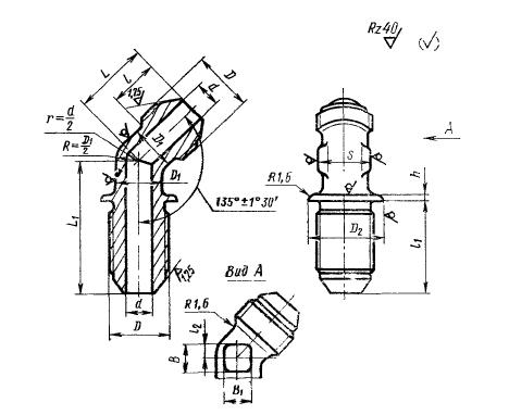 ГОСТ 13963-74 Угольники фланцевые проходные для соединений трубопроводов по наружному конусу. Конструкция и размеры-2