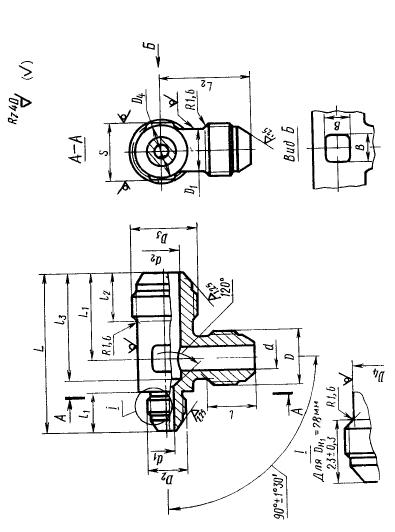 ГОСТ 13965-74 Тройники переходные для соединений трубопроводов по наружному конусу. Конструкция и размеры-3