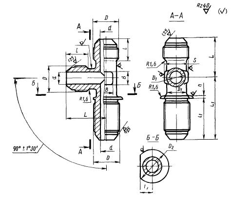 ГОСТ 13966-74 Тройники фланцевые проходные для соединений трубопроводов по наружному конусу. Конструкция и размеры-2