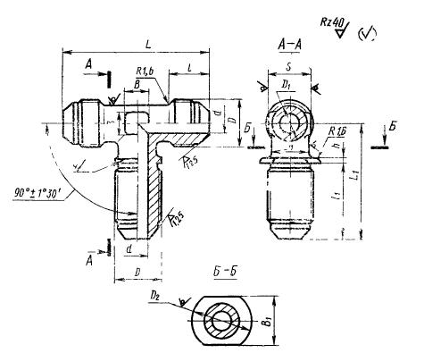 ГОСТ 13966-74 Тройники фланцевые проходные для соединений трубопроводов по наружному конусу. Конструкция и размеры
