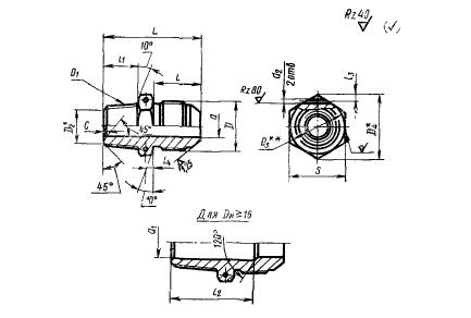 ГОСТ 13969-74 Проходники ввертные для соединений трубопроводов по наружному конусу. Конструкция и размеры