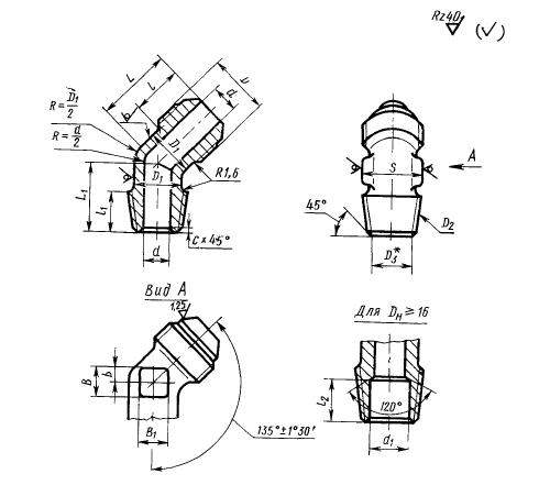 ГОСТ 13970-74 Угольники ввертные для соединений трубопроводов по наружному конусу. Конструкция и размеры-2