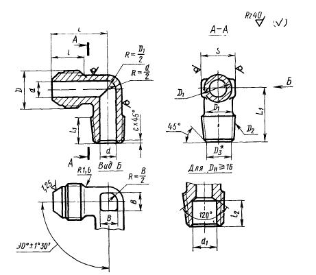 ГОСТ 13970-74 Угольники ввертные для соединений трубопроводов по наружному конусу. Конструкция и размеры