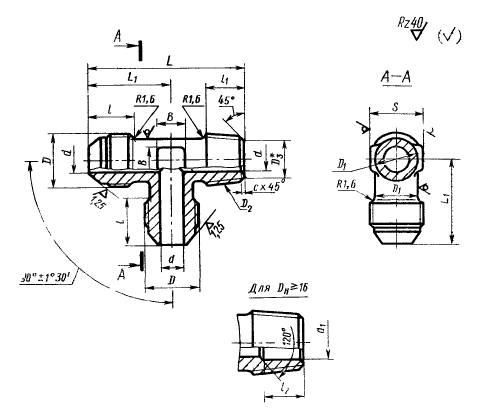 ГОСТ 13971-74 Тройники ввертные для соединений трубопроводов по наружному конусу. Конструкция и размеры-2