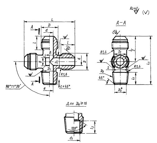 ГОСТ 13972-74 Крестовины ввертные для соединений трубопроводов по наружному конусу. Конструкция и размеры