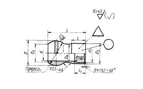 ГОСТ 16041-70 Ниппели сферические припайные для соединений трубопроводов по внутреннему конусу. Конструкция и размеры