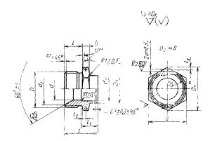 ГОСТ 16044-70 Штуцера припайные для соединений трубопроводов по внутреннему конусу. Конструкция и размеры