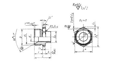 ГОСТ 16045-70 Штуцера приварные для соединений трубопроводов по внутреннему конусу. Конструкция и размеры