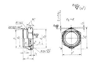 ГОСТ 16046-70 Гайки накидные полусферических ниппелей для соединений трубопроводов по внутреннему конусу. Конструкция и размеры