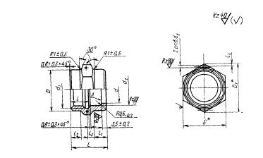 ГОСТ 16047-70 Гайки накидные сферических ниппелей для соединений трубопроводов по внутреннему конусу. Конструкция и размеры