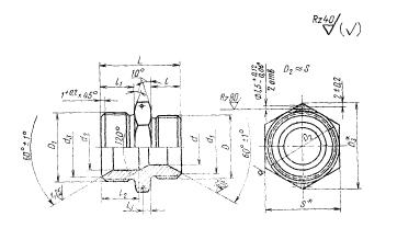 ГОСТ 16052-70 Переходники прямые для соединений трубопроводов по внутреннему конусу. Конструкция и размеры