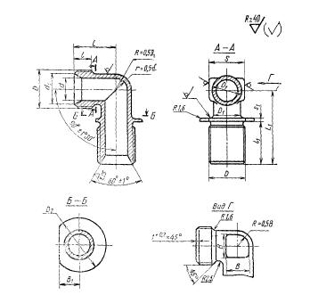 ГОСТ 16054-70 Угольники фланцевые для соединений трубопроводов по внутреннему конусу. Конструкция и размеры