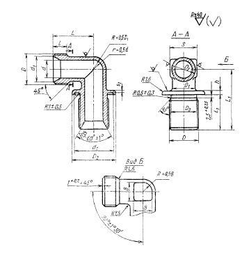 ГОСТ 16056-70 Угольники фланцевые герметизируемые для соединений трубопроводов по внутреннему конусу. Конструкция и размеры