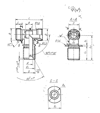 ГОСТ 16061-70 Тройники фланцевые для соединений трубопроводов по внутреннему конусу. Конструкция и размеры