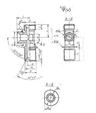 ГОСТ 16062-70 Тройники фланцевые несимметричные для соединений трубопроводов по внутреннему конусу. Конструкция и размеры
