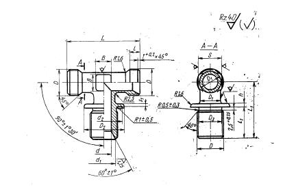 ГОСТ 16063-70 Тройники фланцевые герметизируемые для соединений трубопроводов по внутреннему конусу. Конструкция и размеры