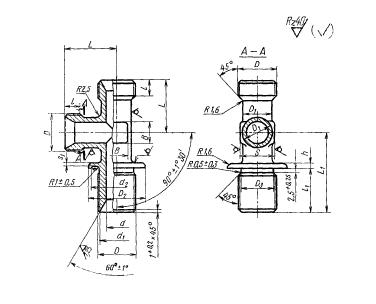 ГОСТ 16064-70 Тройники фланцевые герметизируемые несимметричные для соединений трубопроводов по внутреннему конусу. Конструкция и размеры