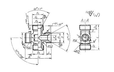 ГОСТ 16066-70 Крестовины переходные для соединений трубопроводов по внутреннему конусу. Конструкция и размеры
