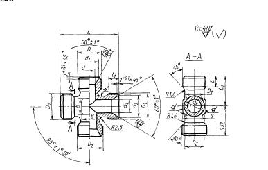 ГОСТ 16067-70 Крестовины переходные несимметричные для соединений трубопроводов по внутреннему конусу. Конструкция и размеры