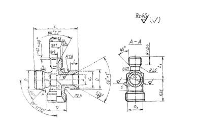 ГОСТ 16068-70 Крестовины переходные с диаметром резьбы 14 мм на одном штуцере для соединений трубопроводов по внутреннему конусу. Конструкция и размеры