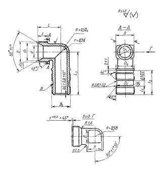 ГОСТ 16072-70 Угольники ввертные для соединений трубопроводов по внутреннему конусу. Конструкция и размеры