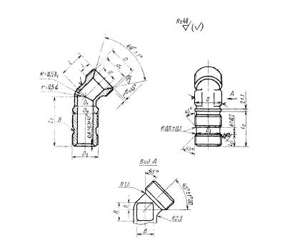 ГОСТ 16073-70 Угольники ввертные с углом наклона 135 градусов для соединений трубопроводов по внутреннему конусу. Конструкция и размеры