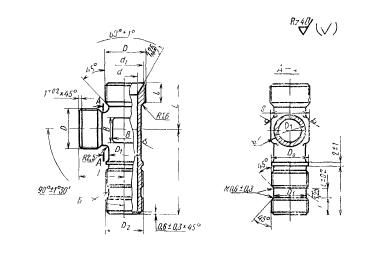 ГОСТ 16075-70 Тройники ввертные несимметричные для соединений трубопроводов по внутреннему конусу. Конструкция и размеры