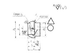 ГОСТ 16076-70 Заглушки сферические для соединений трубопроводов по внутреннему конусу. Конструкция и размеры