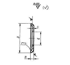 ГОСТ 20193-74 Шайбы для крепления соединений трубопроводов по наружному конусу. Конструкция и размеры