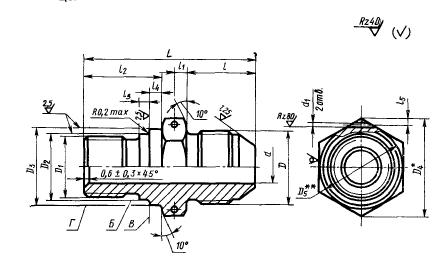 ГОСТ 20194-74 Проходники ввертные под металлическое уплотнение для соединений трубопроводов по наружному конусу. Конструкция и размеры