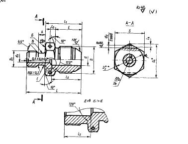 ГОСТ 20196-74 Переходники ввертные под резиновое уплотнение для соединений трубопроводов по наружному конусу. Конструкция и размеры