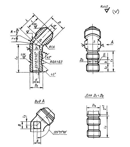 ГОСТ 20197-74 Угольники ввертные под резиновое уплотнение для соединений трубопроводов по наружному конусу. Конструкция и размеры-2